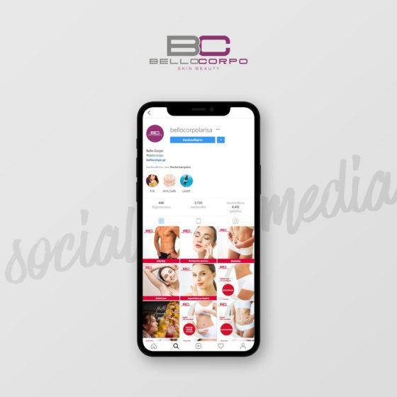 Διαχείριση Social Media για το κέντρο αισθητικής Bello Corpo στη Λάρισα.