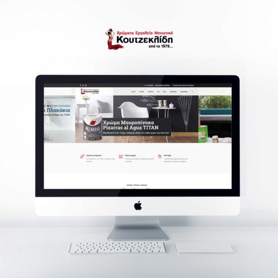 Κατασκευή ιστοσελίδας για την επιχείρηση Κουτζεκλίδη Χρώματα- Εργαλεία - Μονωτικά στη Λάρισα.
