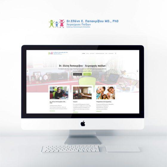 Κατασκευή ιστοσελίδας για την Παιδοχειρουργό Ελένη Παπακρίβου στη Λάρισα.