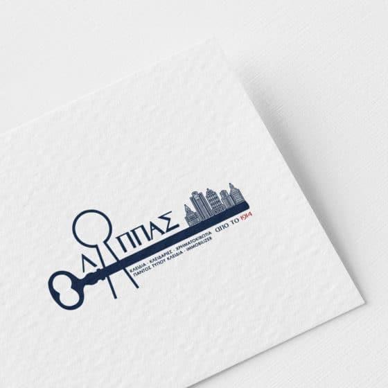 Σχεδιασμός λογοτύπου για την επιχείρηση Lappas Keys